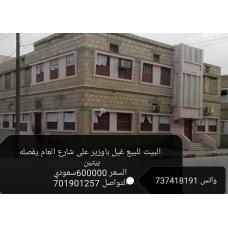 بيت للبيع - غيل باوزير