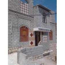 بيت للبيع - باجعمان
