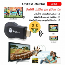 (HDMI 2 PLUS Dongle (Any Cast - M4 Plus