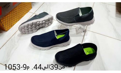احذية راقية
